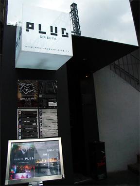 Plug0421