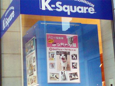 K-square